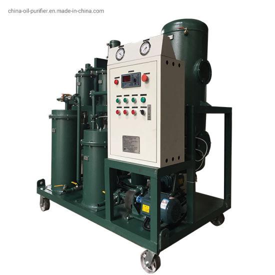 Gear Oil Purification Systems Gear Oil Purifier