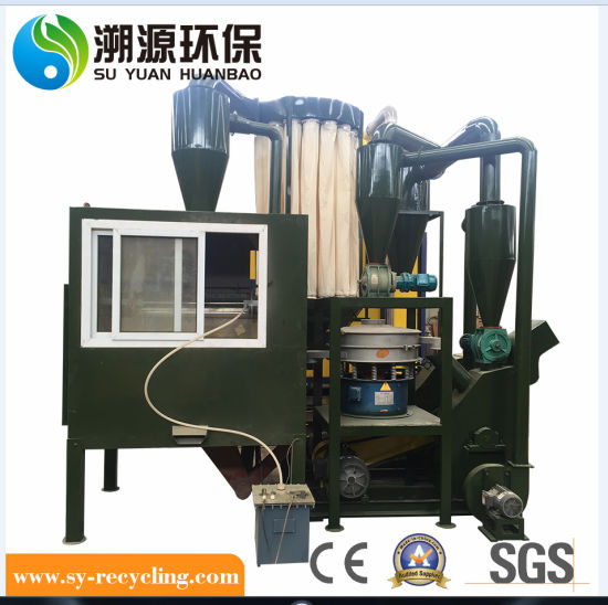 Circuit Board Recycling Equipment E Waste Crushing Machine