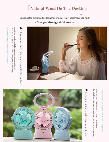 Portable Handheld Fan 3 Speed Mini USB Rechargeable Fan with Make up Mirror Quite Desktop Personal Cooling Fans