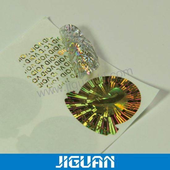 Custom Logo Anti-Counterfeiting Leave Void Hologram Sticker
