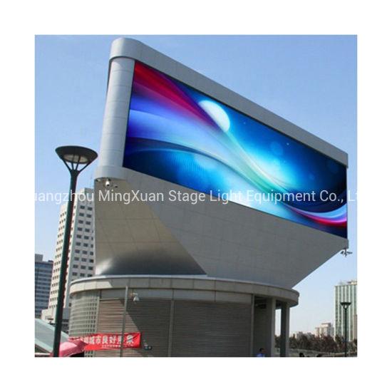 Hot Sale P5 P5.95 Outdoor Light Waterproof LED Billboard LED Display