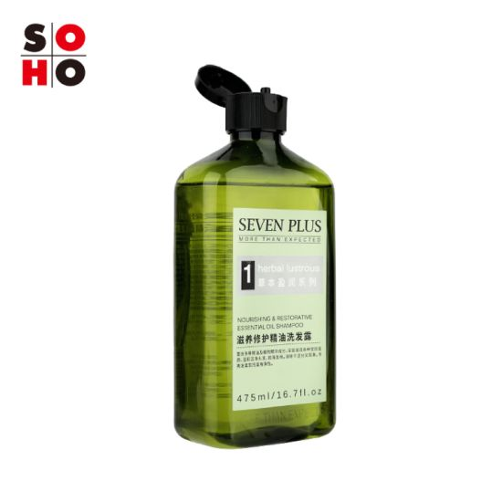 Customizd Private Label Natural Organic Herbal Essential Oil Shampoo