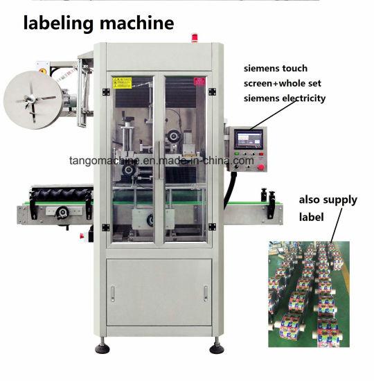 Automatic Juice Glass Round Square Bottle Sleeve Shrink Labeling Label Machine