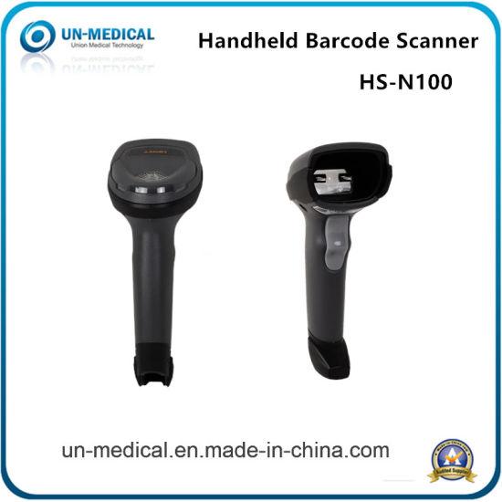 Bar Code Scanner Reader Wireless POS Handle Automatic Laser Barcode Scanner