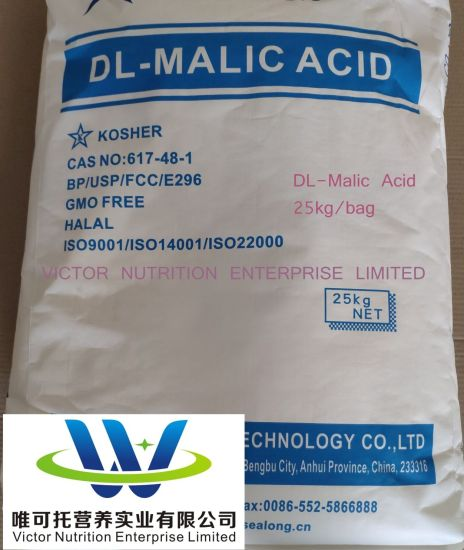 Factory Price Dl-Malic Acid CAS: 617-48-1 ISO Certified