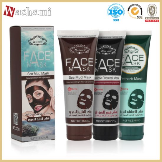 Washami Best Skin Care Blackhead Removal Bamboo Charcoal Face Mask