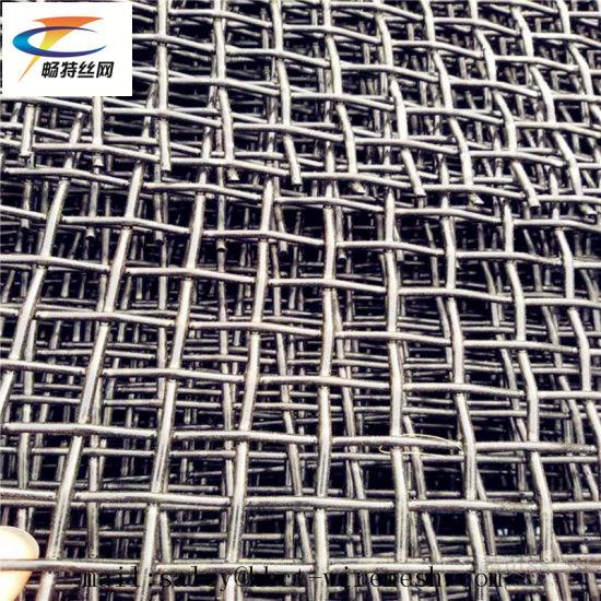 Stainless Steel Ginning Net