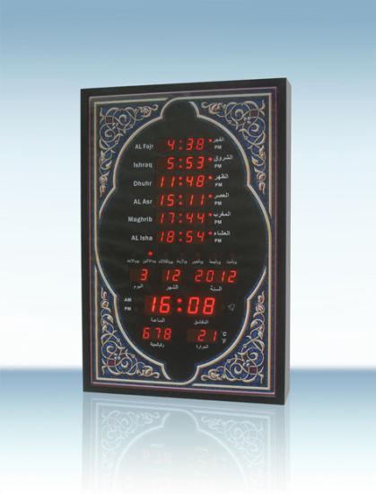 China Large Muslim/Mosque Talking Azan Prayer Digital Clock