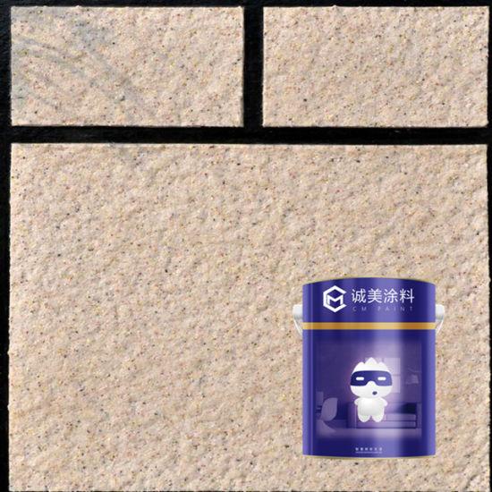 China Granite Spray Paint Stone Spray Coating Art Paint For