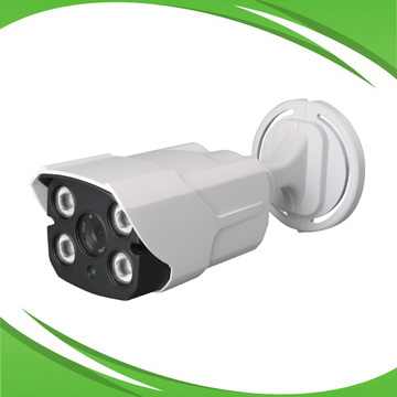 Good Quality 1080P Waterproof Ahd CCTV Camera pictures & photos