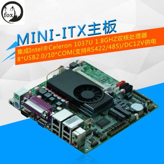 Fox Industrial Control, M847_Z10 Dual Core 1037u, Mini Computer Motherboard, Thin Client, Queuing Machine, Main Board