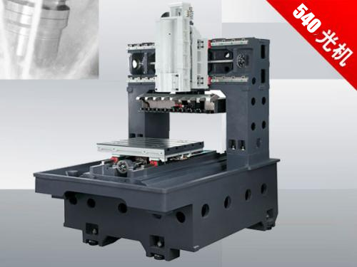 China Best High Speed CNC Milling Machine Center (HS-540) 24000rpm pictures & photos