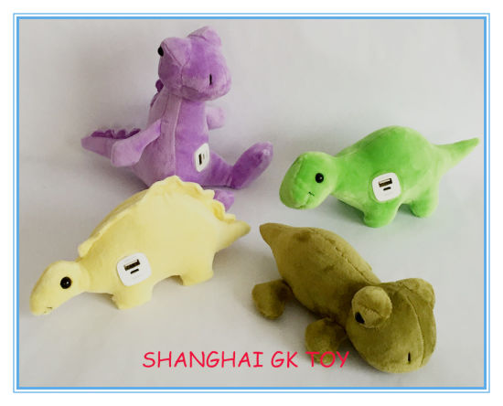 Plush Dinosaur Set Mobile Battery USB Charger pictures & photos