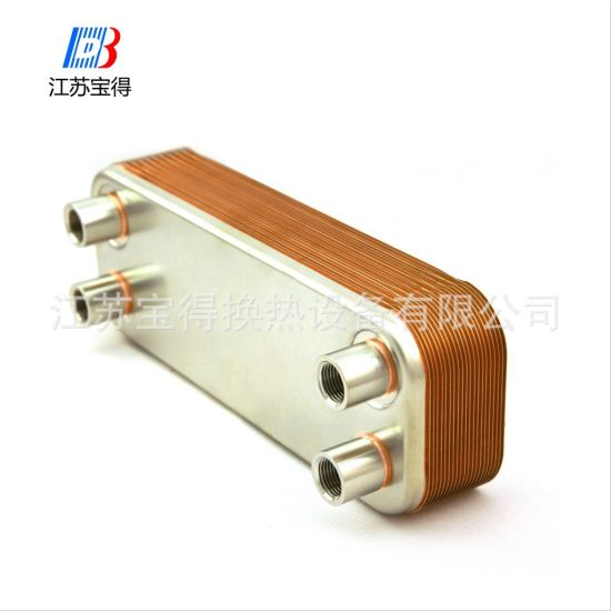 China Copper Brazed Plate Frame Heat Exchanger for Oil Cooler ...