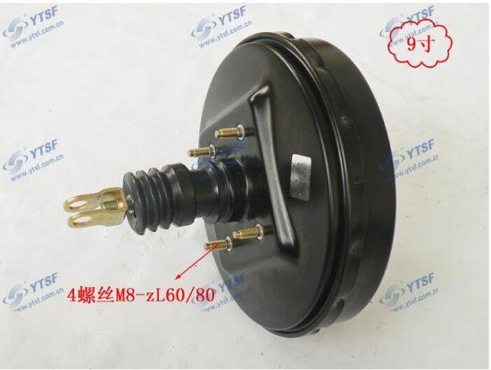 Genuine Isuzu Truck Auto Parts Vacuum Pump