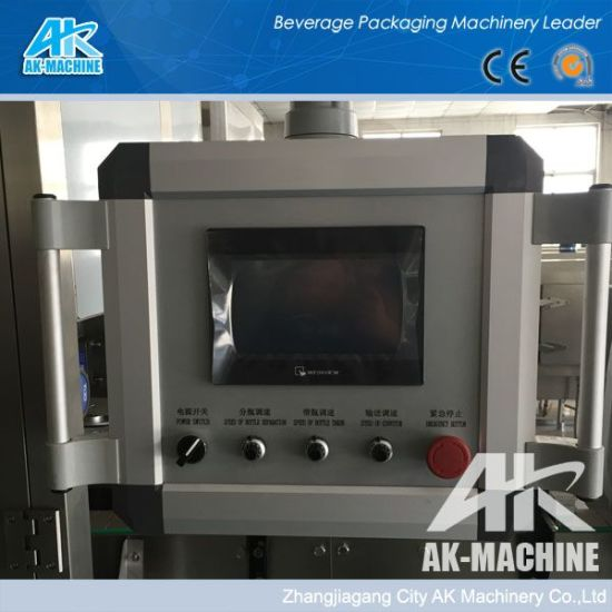 Automatic Shrink Sleeve Labeling Machine for Pet Plastic Bottle pictures & photos