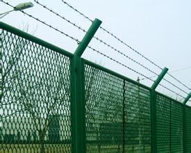 Cheap Chain Link Fence Weight pictures & photos