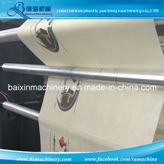 Non Woven Fabrics Printing Machine pictures & photos