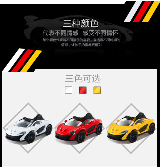 Chinese Factory Supply Car Toy for Kids / Cheap 24V Battery Car for Kids /Children Ride on Car with OEM LC-Car-050 pictures & photos