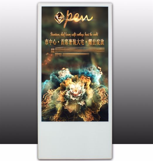 "43"" Ultra-Slim Portable Commercial LCD Display for Hotel/Wedding/Clothing Store pictures & photos"