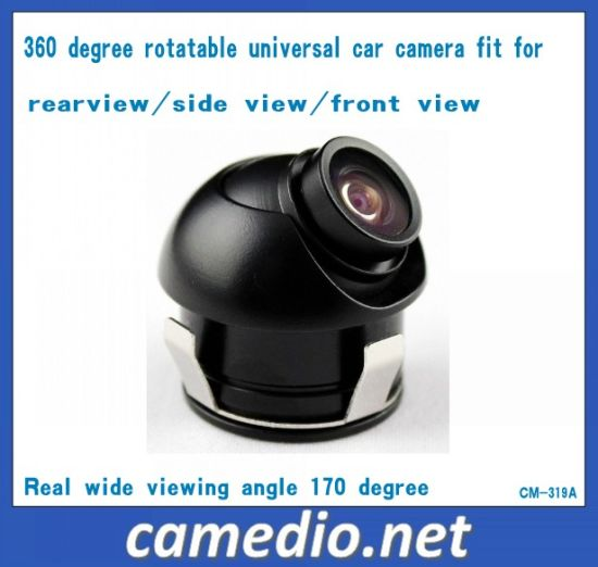 Mini CMOS CCD 360 Degree Rotatable Car Side Front Rear View Camera pictures & photos