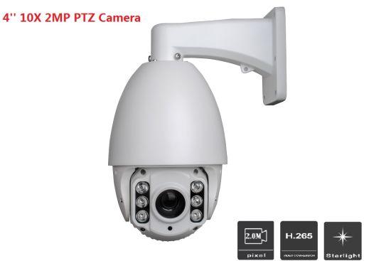 Fsan 4'' 10X Optical Zoom Smart IR Infrared High Speed Dome PTZ Camera