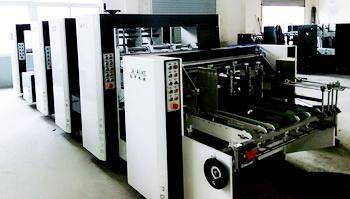 Fold Glue Packing Machine Manufacturers (GK-1200PC)