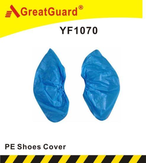 PE Shoes Cover (YF1070)