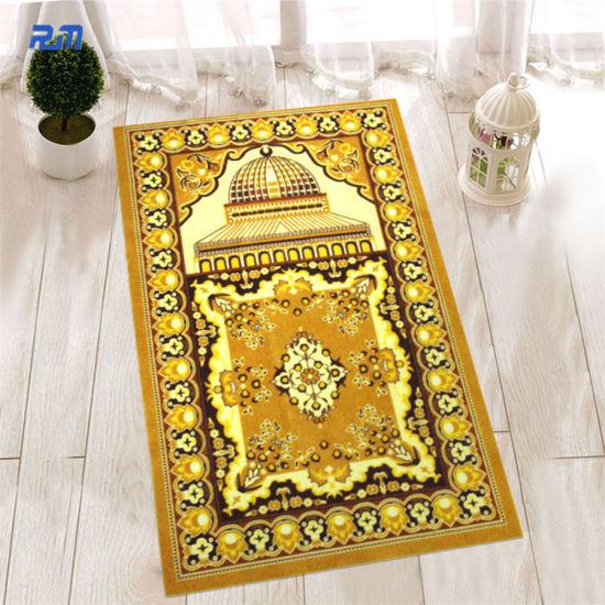 Best Quality Beautiful Prayer Mat