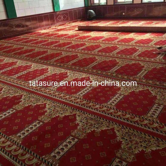 China Muslim Use Mosque Prayer Carpet