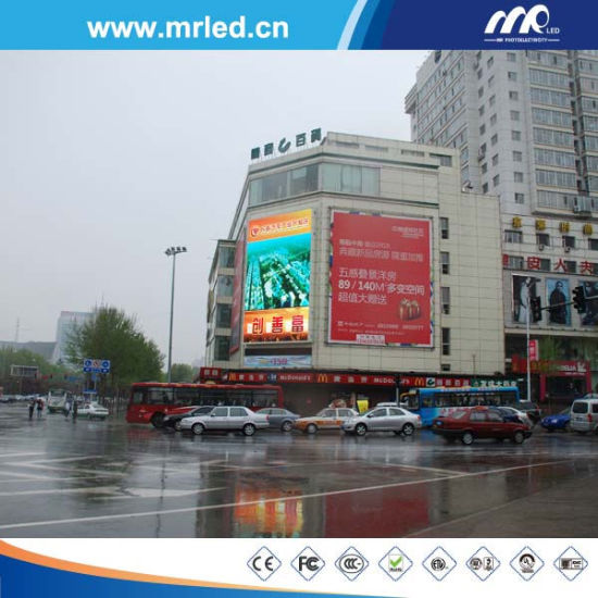 P16 Advertising LED Billboard with DIP 5454/DIP346 pictures & photos