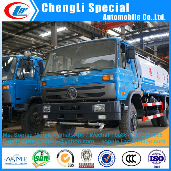 China 10-15cbm High Quality Stainless Water Truck Transport