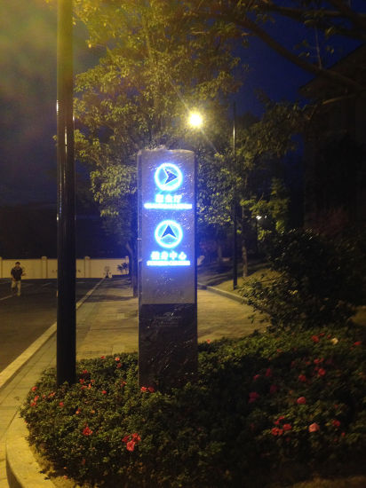 Outdoor Led Light Box Directional Sign