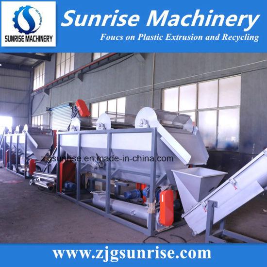Plastic Bag Recycling Machine Plastic Film Recycling Machine Washing Machine