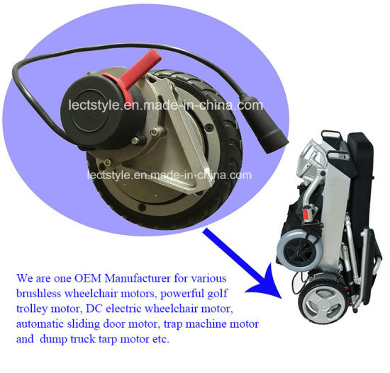10inch Brushless Wheelchair Motor for Lightweight Power Wheelchair pictures & photos