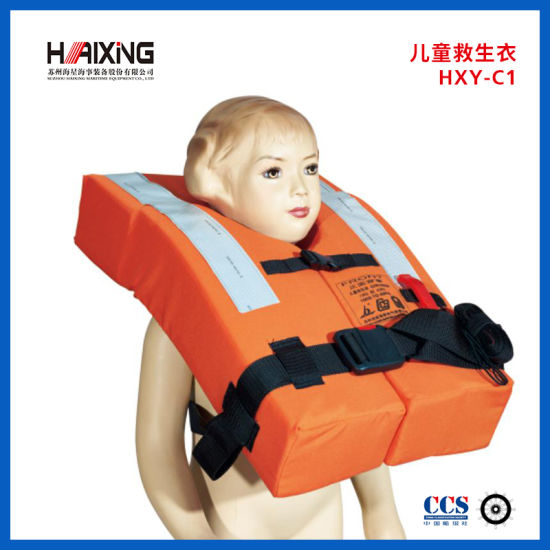 Solas Children's Life Jacket with Whistle