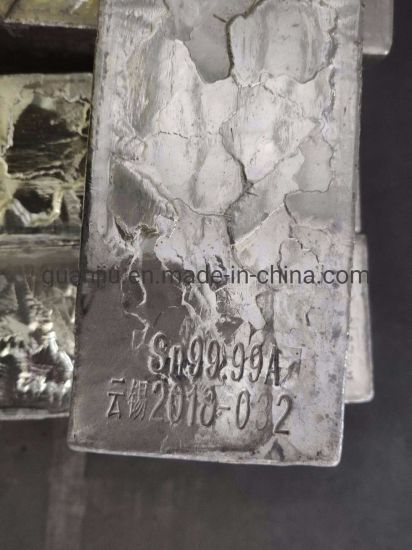 Pure 99.99% Tin Ingot with Best Price pictures & photos