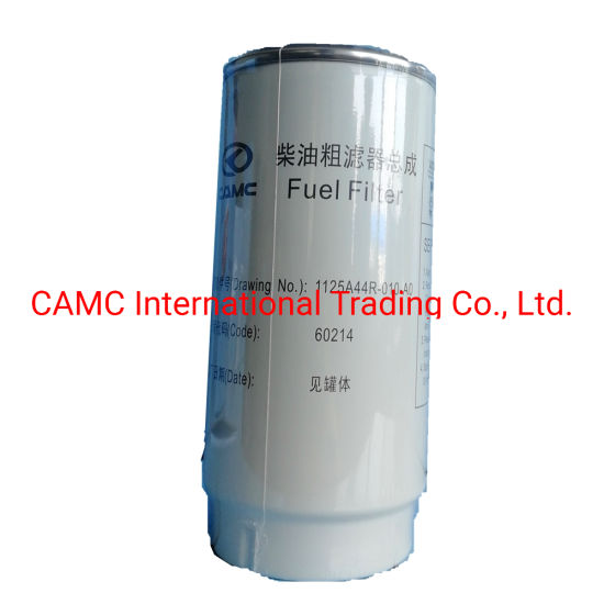 CAMC 1125A44R-010-A0 High Quality Fuel-water separator-A with Low Price