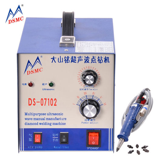 Ds-07102b Cheap Ultrasonic Rhinestone Drill Hot Fix Multifunction Stone Setting Machine