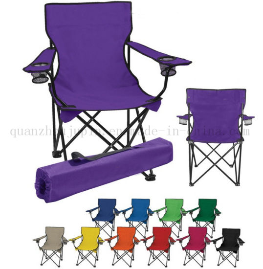 Custom Outdoor Portable Foldable Breathable Beach Fishing Camping Chair
