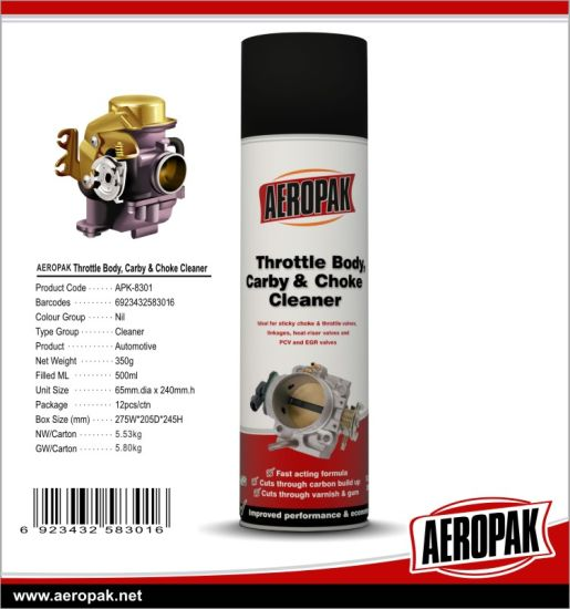 Aeropak Car Care Products Anti Rust Lubricants Multilube pictures & photos
