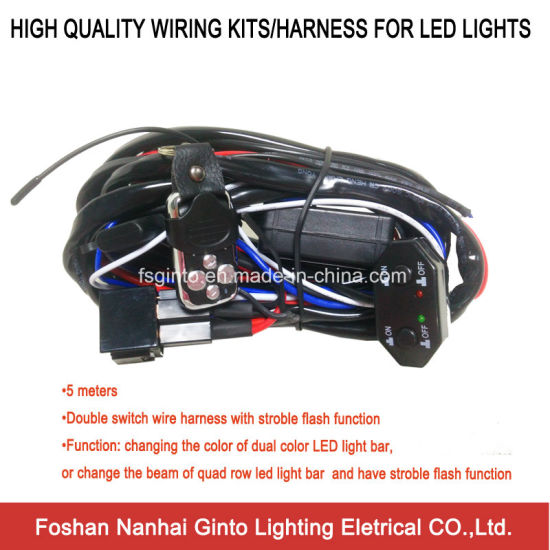 double switch wire harness with stroble flash function (wk005) Boat Wiring Harness
