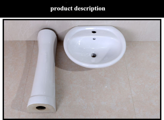 Toilet Pedestal Pan Ceramic Hand Wash Basin with Stand (SY-017) pictures & photos