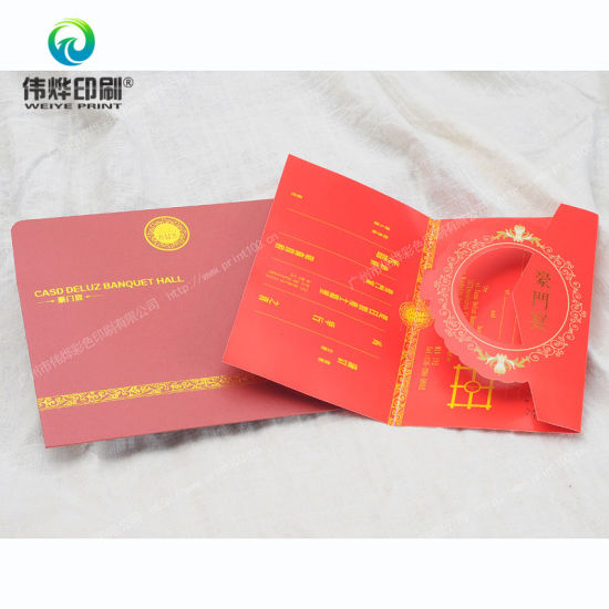 china unique die cutting paper printing greeting invitation card