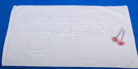 2020 New Design OEM Woven Bath Towel