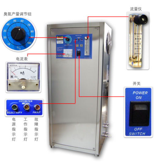 Ozone Generator for Industrial RO Water Purification System pictures & photos