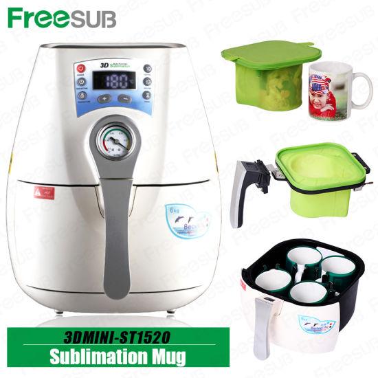 Freesub 3D Mini Vacuum Heat Transfer Mug Machine (ST1520)
