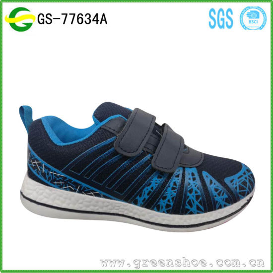 254d087ae11437 2017 Hot Sale Children Sports Shoes Kids Sneakers Roller Skates Shoes
