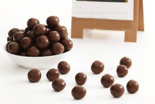 Factory Price Chocolate Beans Production Line