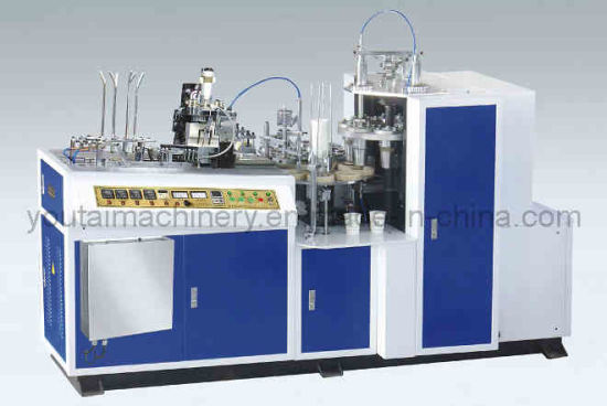 Double PE Coated Automatic Paper Cup Forming Machine